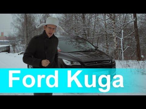 Ford Kuga II 1.6AWD