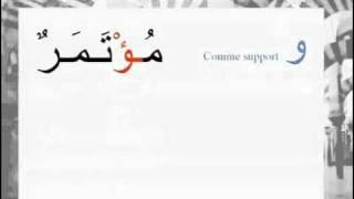 Apprendre l'arabe c'est simple - Leçon N°12.mp4