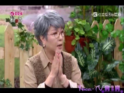 20160105 親家212【 ☆ 亮 亮 の 家 族 ★ 】