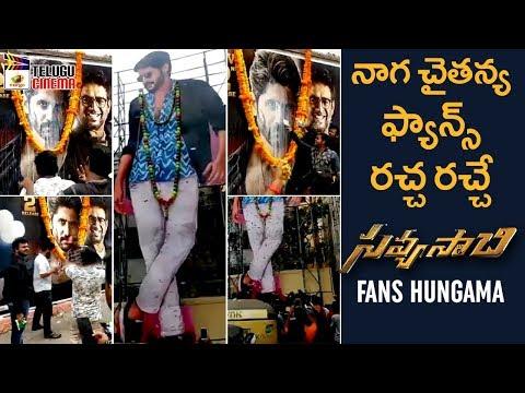 Naga Chaitanya Fans Hungama | Savyasachi Movie | Naga Chaitanya | Madhavan | Nidhhi Agarwal |Bhumika