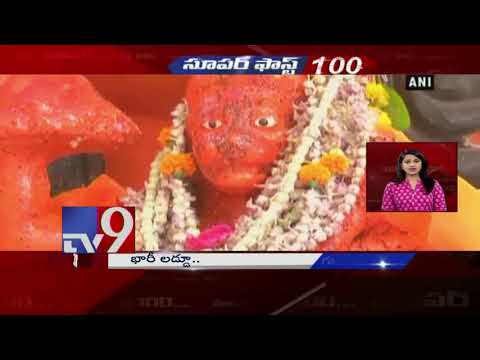4 Minutes 24 Headlines  || 01-04-2018 - TV9