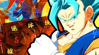 Vegito Blue Breakdown! Dragon Ball FighterZ Tips and Tricks