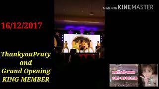 CoverDance-crazy in love-เจ้หลินKingMember-nuvitra by nana 081-9998218