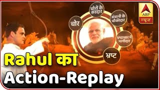 "Kaun Jitega 2019: Country Will Soon Realise The ""Truth About Modi"", Says Rahul | ABP News"