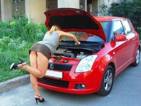 Осторожно Женщина за рулем! Подборка