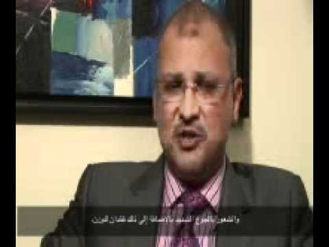 Diabetes Patients Video -  Dubai Healthcare City