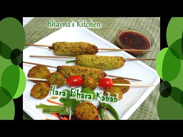 sddefault Falafel   By Bhavana