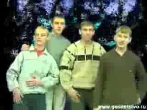 Рычаги Машин - Дурь