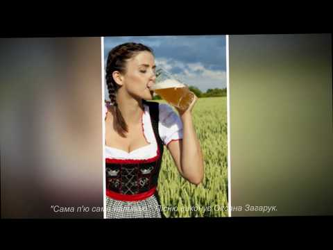 Дуже гарна, чисто Українська пісня Сама п'ю сама наливаю. Виконує Оксана Загарук 2018.