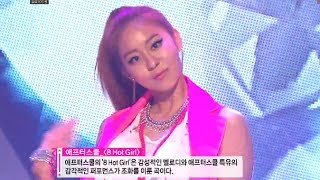 After School 8 Hot Girl 애프터스쿨 8 Hot Girl Music Core 20130615