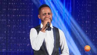 EBS Special Gena Show: Solomon  Haile  Live (YIGERMENILO)
