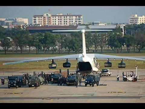 North Korea weapons plane seized – 14 Dec 09