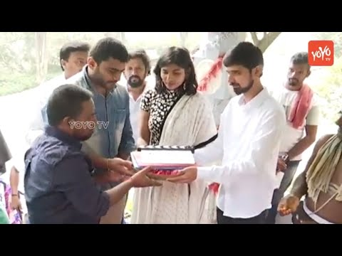 Market Movie Launch | Telugu Movies | Latest Tollywood Updates | Telugu News | YOYO TV Channel