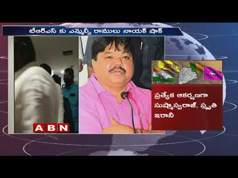 All Set for Ramulu Naik's Congress Entry  Secret Discussions with Revanth Reddy  | ABN Telugu