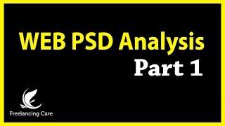 Photoshop Basic - WEB PSD Analysis - Part 1 [Bangla]