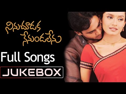 Ninuchoodaka Nenundalenu Telugu Movie Songs Jukebox ll Sachin, Bhavana Pani
