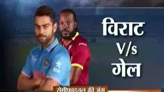 India vs West Indies, T20 World Cup 2016: Virat vs Gayle, Battle of Semi-Final