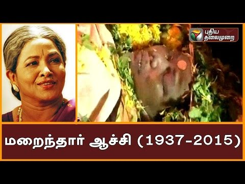 Live report on Aachi Manorama from mylapore cremate area