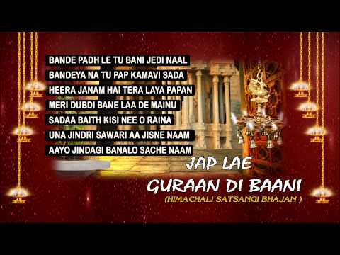 Satsangi Bhajans Himachali Jap Lae Guraan Di Baani By Rajkumar Heer I Full Audio Songs Juke Box video