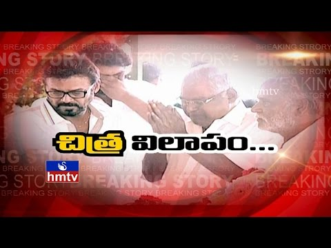 Debate On Serial Film Industry Deaths - HMTV Breaking Story with VK
