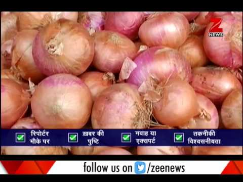 Prices of onion, tomatoes will now hamper financial health | प्याज, टमाटर के भाव से अब तंगी के हाल