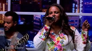 "Seifu on EBS: ""Min Yishalal"" Emebet Negasi Live Performance"