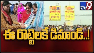 Nellore's historic Rottela Panduga begins