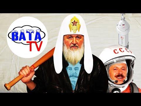 Кто на России космосом и наукой рулит
