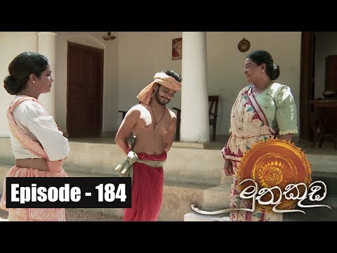 Muthu Kuda | Episode 184 19th October 2017