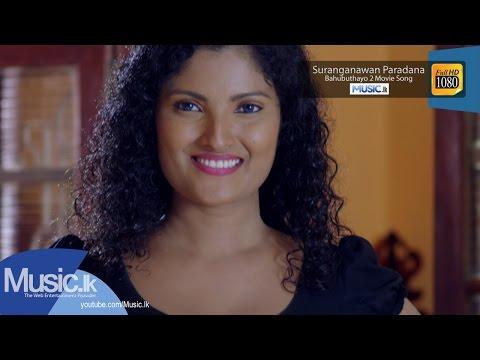 Suranganawan Paradana (Bahubuthayo 2 Movie Song) - Nalin Perera, M.G Danushka