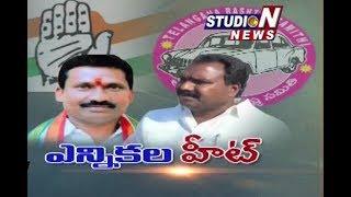 Elections Heat In Warangal Rural