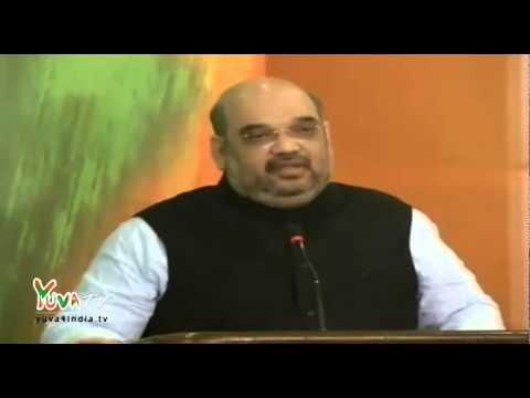 Amit Shah releases BJP Election Manifesto for Jharkhand (11 nov,2014)