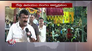 Minister Talasani Srinivas Yadav On Bonalu Celebrations