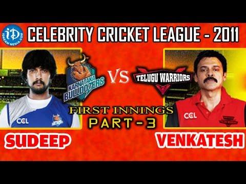 CCL 1 - Telugu Warriors vs Karnataka Bulldozers First Innings - Part 3