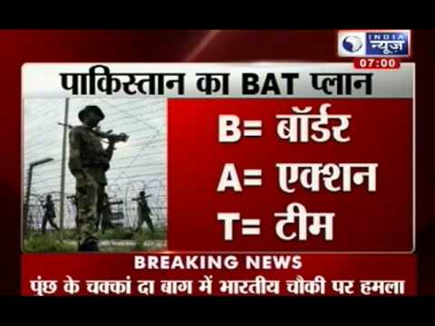 India News: Five Indian soldiers killed by Pakistan army in LOC