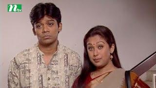 Drama Serial -Jhut Jhamela | Episode 17 | Farhana Mili, Dinar, Afzal Sharif | Funny Bangla Natok