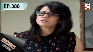Adaalat - আদালত (Bengali) - Ep 388 - Goa'te Bhuture Gari (Part 2)