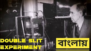 Download The mysterious Double slit experiment in Bangla. 3Gp Mp4