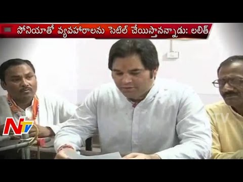 Lalit Modi Controversial Statements | Sonia Gandhi | |Varun Gandhi | Congress | BJP |