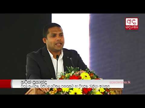 harin speaks on impo|eng