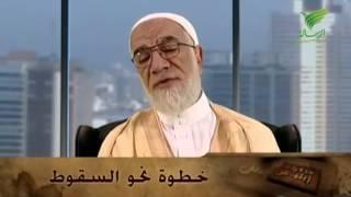 علاقة الشاب و الفتاة في الجامعة عمر عبدالكافى  مذكرات ابليس الحلقة 17