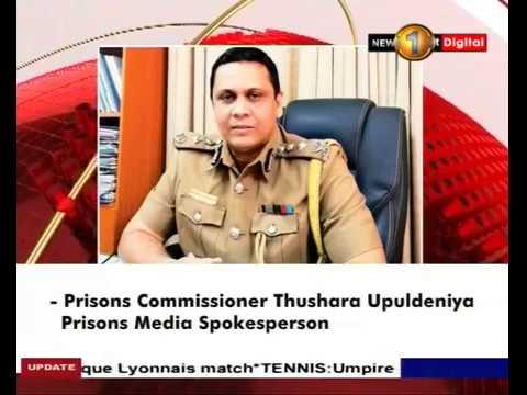 anuradhapura prison |eng