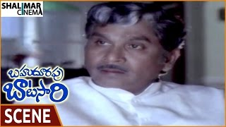 Bahudoorapu Batasari Movie || ANR Angry On Owner For Asking Loan || ANR || Shalimarcinema