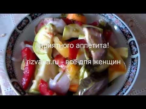 Овощи ассорти - квашеные. Оочень вкусные!