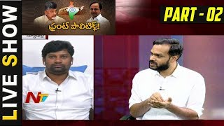 TRS Political Leaders Debate Over CM KCR Third Front Plan || Live Show 02