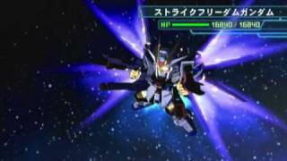 Gジェネレーション ワールド SD Gundam G Generation World SEED Strike Freedom All Attack