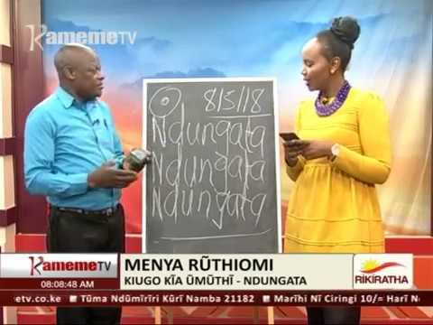 Menya Ruthiomi na Mutonyi Ihugo wa Njeri. Kiugo