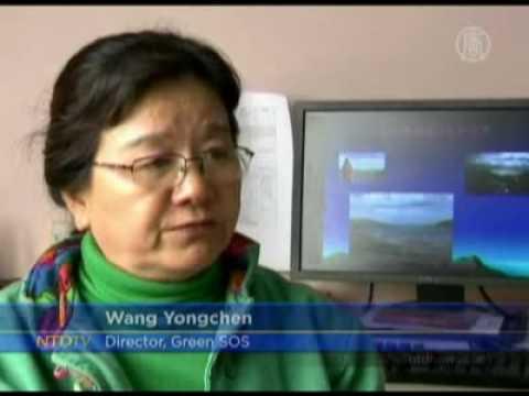 NTDTV: Sandstorm Continues for Beijing