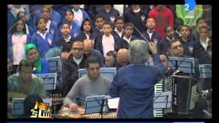 برنامج العاشرة مساء| أطفال كورال مصر يتحولون لظاهرة فنية فريدة بقيادة المايسترو سليم سحاب