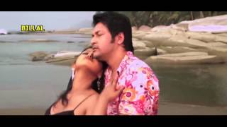 Anmona   2015   Kokhono Vule jeona Arif & Nazu Bangla Video Song   HD 1080p